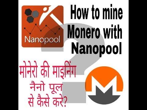 How to mine monero from Nanopool (HINDI)