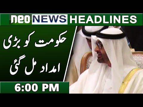News Headlines   6:00 PM   21 December 2018   Neo News