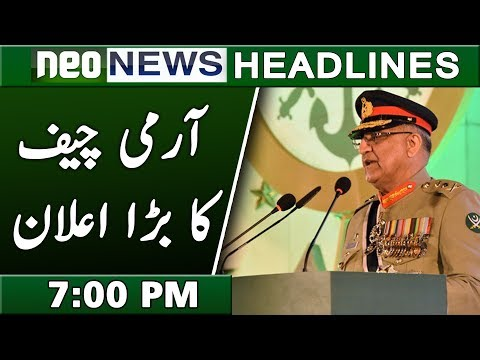 News Headlines   7:00 PM   21 December 2018   Neo News