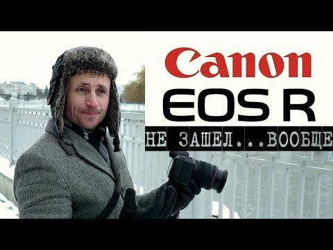 Canon EOS R НЕ ЗАШЁЛ вообще. МК в Тернополе. САМАЯ длинная ПЕЩЕРА в мире