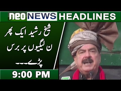 Neo News Headlines | 9 : 00 Pm | 23 December 2018