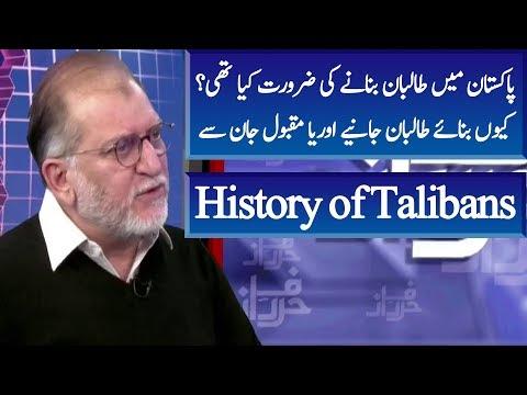 History of Taleban | Harf e Raaz With Orya Maqbool Jaan | Neo News