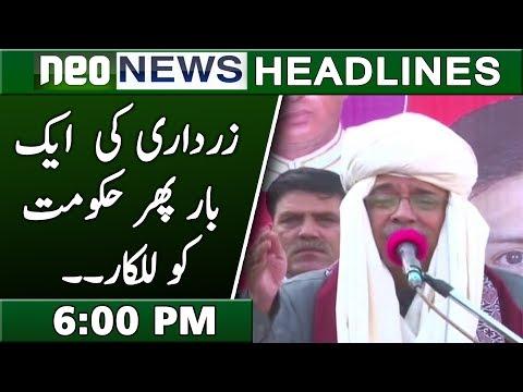 Neo News Headlines   6 : 00 Pm   29 December 2018