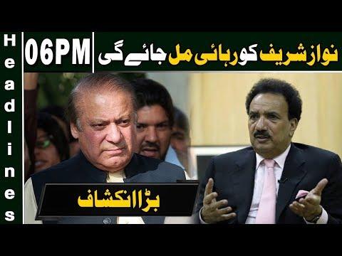 BIG News For Nawaz Sharif | Headlines 6 PM | 3 January 2019 | Neo news