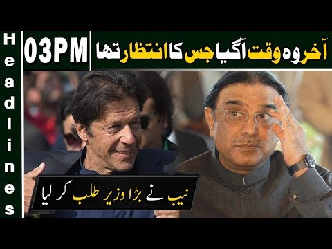 NAB In Action | News Headline – 03:00 PM | 3 January 2019 | Neo News