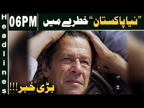 """NAYA PAKISTAN"" In Trouble | Headlines 6 PM | 4 January 2019 | Neo News"
