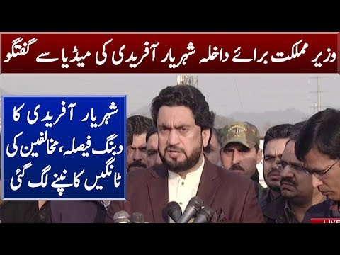 Shehryar Afridi Media Talk in Islamabad | 6 January 2019 | Neo News