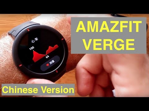 Amazfit Verge Sports Fitness Smartwatch Xiaomi Huami: Unboxing and 1st Look [Chinese Version]
