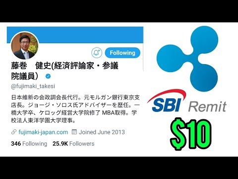 Ripple/XRP Will Develop Explosively In The Future – $10 SBI
