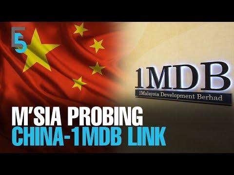 EVENING 5: M'sia probing alleged China-1MDB link