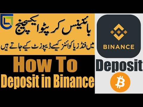 How to Add/Deposit Funds, Bitcoin, BNB, ETH, USDT In Binance Crypto Exchange 2018