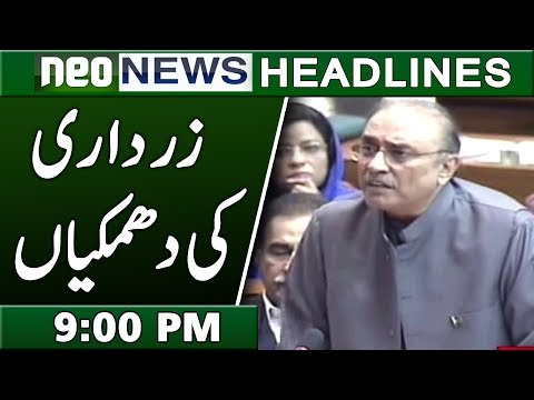 Asif Zardari Ki Dhamki | Neo News Headlines | 9:00 PM | 14 January 2019