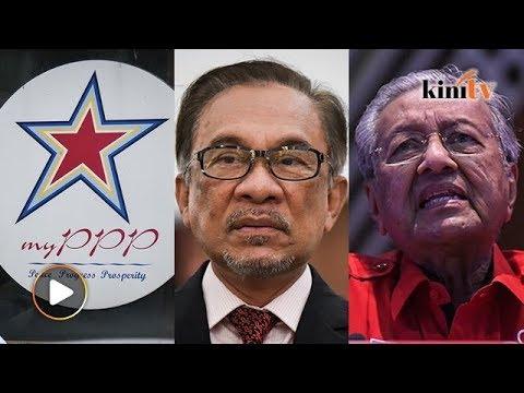 MyPPP diharam, Ada pemimpin PKR  'lupa diri' kata Anwar – Sekilas Fakta, 14 Jan 2019