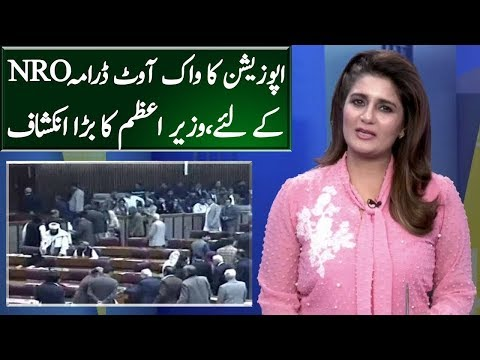 Seedhi Baat With Beenish Saleem | Full Program | 15 January 2018 | Neo News