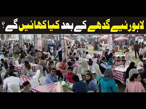 Ostrich meat shop inaugurated in Lahore | Neo News | 16 January 2019