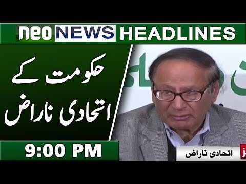 PTI Govt Alliance in Trouble | Neo News Headlines 9:00 PM | 16 January 2019