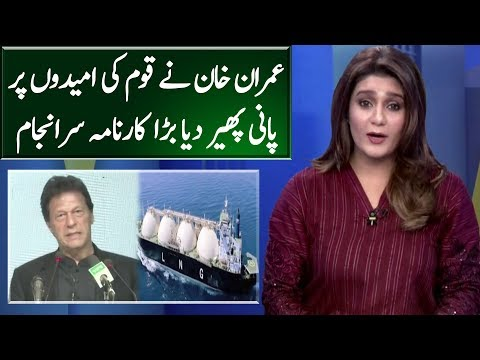 Imran Khan Big Disappointment to Nation | Seedhi Baat | Neo News