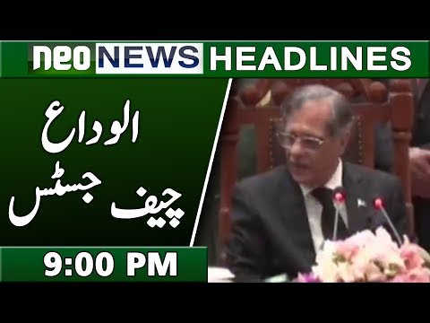 Saqib Nisar Retirement | Neo News Headlines 9:00 PM | 17 January 2019