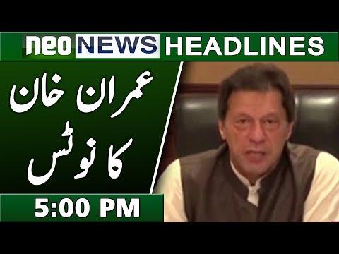 PM Imran Khan BIg Notice | Neo News Headlines 18 January 2019 | Neo News