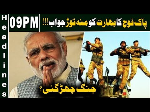 Pak vs India – News Headlines | 09:00 PM | 18 January 2019 | Neo News