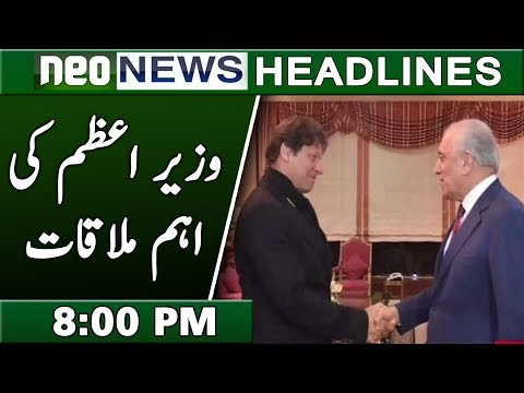Imran Khan Meeting with USA Special Envoy | Neo News Headlines 6PM | 18 January 2019