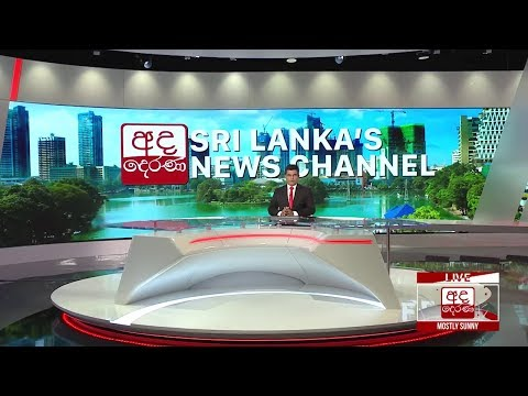 Ada Derana Lunch Time News Bulletin 12.30 pm – 2019.01.19