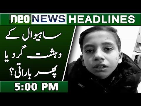 Sahiwal Ka Dardnaak Waqia | Neo News Headlines 5PM | 19 January 2019