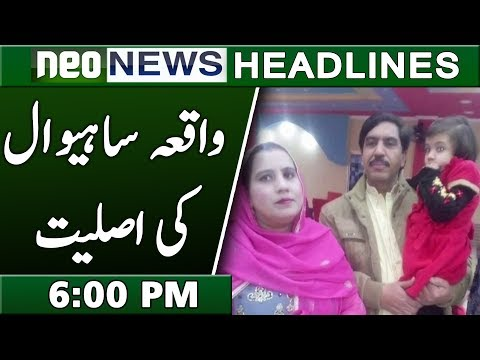 Imran Khan Notice on Sahiwal Waqia | Neo News Headlines 6PM | 19 January 2019