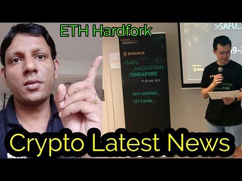 Singapore Crypto event , ETH hardfork, Stock Exchange – Cryptocurrency latest news in HINDI/URDU
