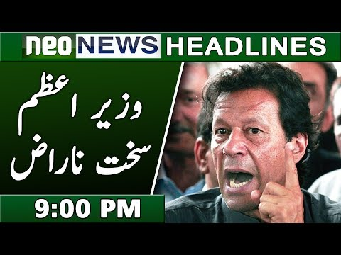 PM Imran Khan DABANNG Decision | Neo News Headlines 9PM | 21 January 2019