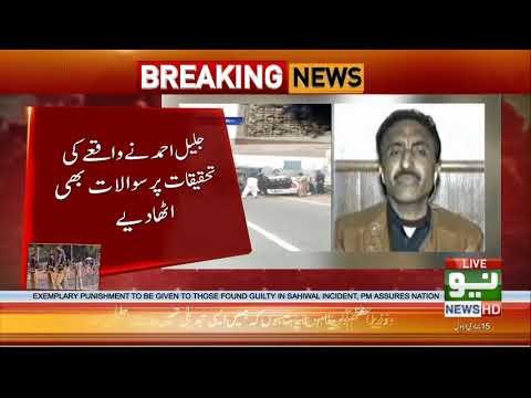 News Bulletin | 09:00 PM | 21 January 2019 | Neo News