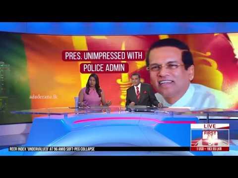 Ada Derana First At 9.00 – English News 22.01.2019