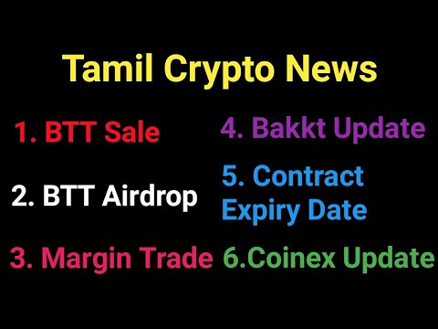 Cryptocurrency Latest News and Updates in Tamil