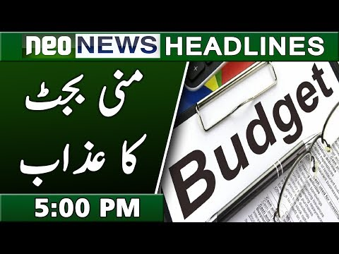 PTI Govt 2nd Mini Budget | Neo News Headlines 5PM | 23 January 2019