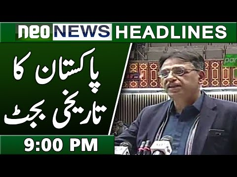 Historical Mini Budget | Neo News Headlines 9PM | 23 January 2019