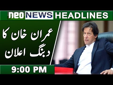 Imran Khan Big Decision | Neo News Headlines 9PM | 25 January 2019
