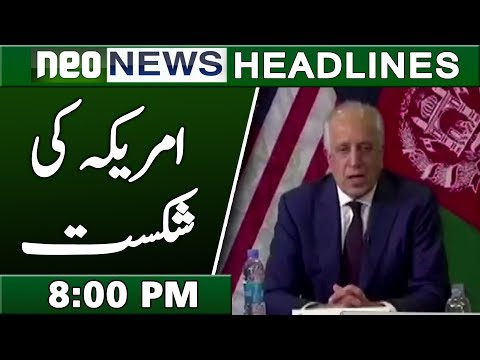 USA Defeat in Afgan | Neo News Headlines 8PM | 26 January 2019