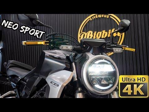 รีวิว Honda CB300R Neo Sport Cafe 300cc. ที่ของติดรถโคตร Wowww | bigbike review