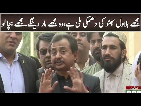 PTI Leader Haleem Adil Sheikh Media Talk   28 January 2019   Neo News