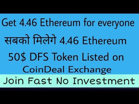 Get 4.46 Ethereum limited | 50$ DFS Token Listed on CoinDeal Exchange | Free Airdrop