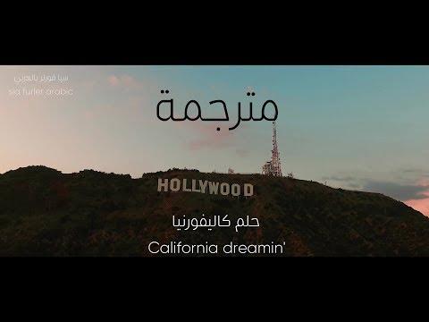 كوڤر سيا لأغنية Sia – California dreamin مترجمة
