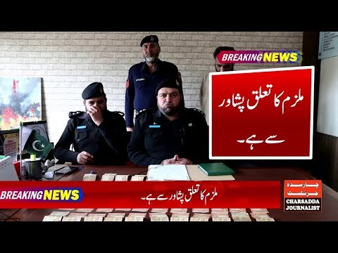 Charsadda Police In Action  – Kyber Watch 2019 چارسدہ کی بڑی ڈکیٹی بے نقاب ۔
