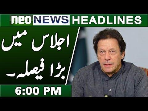PM Imran Khan Big Decision | Neo News Headlines | 6 : 00 Pm | 3 February 2019