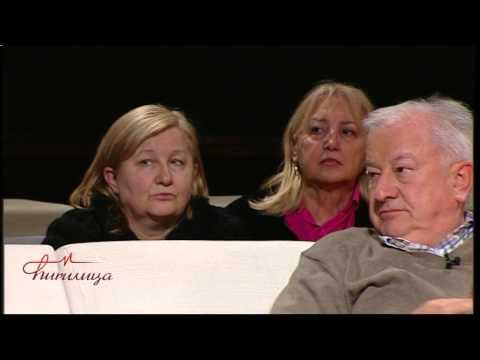 Cirilica – Covic, Bajatovic, Zec, Pavlovic – (TV Happy 2014)