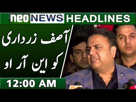 Fawad Ch Bashing | Neo News Headlines | 12 : 00 am | 4 February 2019
