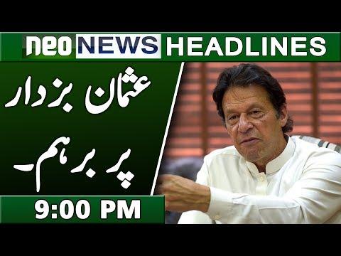 Imran Khan Angry on Usman Buzdar | Neo News Headlines | 9 : 00 Pm | 3 February 2019