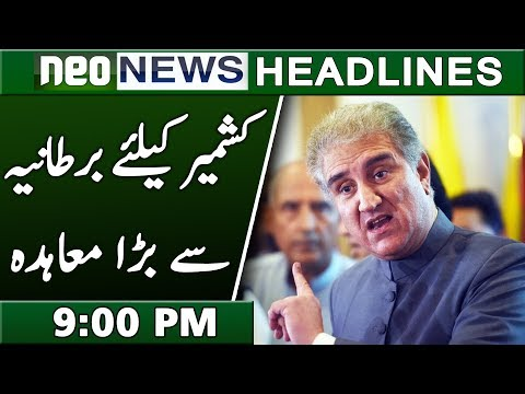 Deal With UK About Kashmir | Neo News Headlines | 9 : 00 Pm | 5 February 2019