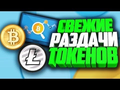 Coininvestbank – Бесплатно 5000 DGB монет