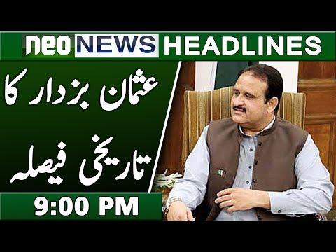 Usman Buzdar Decision on Aleem Khan Arrest | Neo News Headlines | 9 : 00 Pm | 6 February 2019