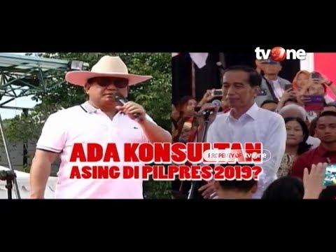 Ada Konsultan Asing di Pilpres 2019? || Apa Kabar Indonesia Pagi (7/2/2019)
